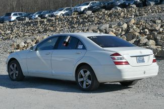 2008 Mercedes-Benz S550 4Matic Naugatuck, Connecticut 2