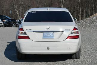 2008 Mercedes-Benz S550 4Matic Naugatuck, Connecticut 3