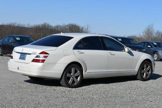 2008 Mercedes-Benz S550 4Matic Naugatuck, Connecticut 4