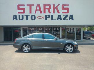 2008 Mercedes-Benz S63 6.3L V8 AMG in Jonesboro AR, 72401
