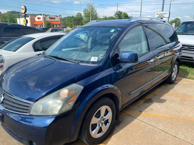 2008 Nissan-Low Miles!!!! 2 Owners!!! Clean Carfax!!! Quest-PRISTINE S