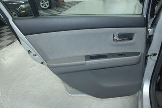 2008 Nissan Sentra 2.0 S Kensington, Maryland 23