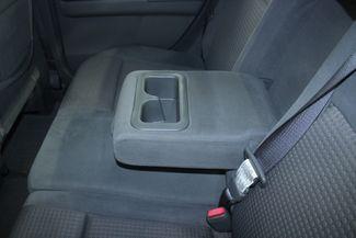 2008 Nissan Sentra 2.0 S Kensington, Maryland 26