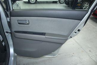 2008 Nissan Sentra 2.0 S Kensington, Maryland 35