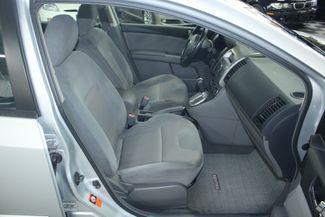2008 Nissan Sentra 2.0 S Kensington, Maryland 51