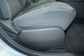 2008 Nissan Sentra 2.0 S Kensington, Maryland 55