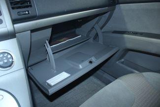 2008 Nissan Sentra 2.0 S Kensington, Maryland 76