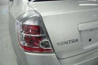 2008 Nissan Sentra 2.0 S Kensington, Maryland 96