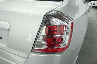 2008 Nissan Sentra 2.0 S Kensington, Maryland 97