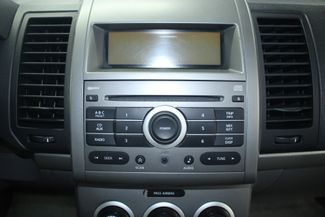 2008 Nissan Sentra 2.0 S Kensington, Maryland 63
