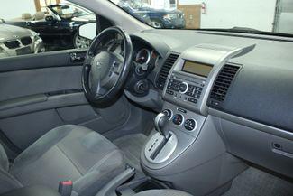 2008 Nissan Sentra 2.0 S Kensington, Maryland 66