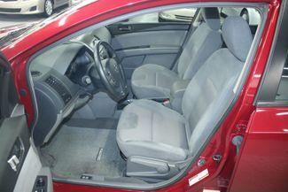 2008 Nissan Sentra 2.0 S Kensington, Maryland 18