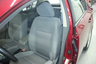 2008 Nissan Sentra 2.0 S Kensington, Maryland 19