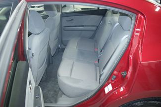 2008 Nissan Sentra 2.0 S Kensington, Maryland 28