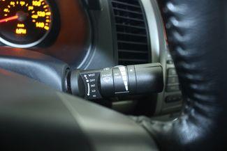 2008 Nissan Sentra 2.0 S Kensington, Maryland 75