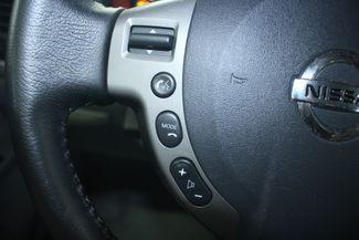 2008 Nissan Sentra 2.0 S Kensington, Maryland 79
