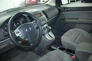 2008 Nissan Sentra 2.0 S Kensington, Maryland 82