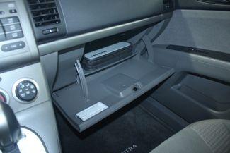 2008 Nissan Sentra 2.0 S Kensington, Maryland 83