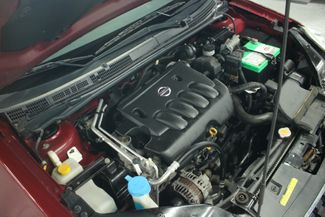 2008 Nissan Sentra 2.0 S Kensington, Maryland 87