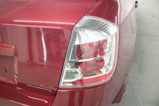 2008 Nissan Sentra 2.0 S Kensington, Maryland 104