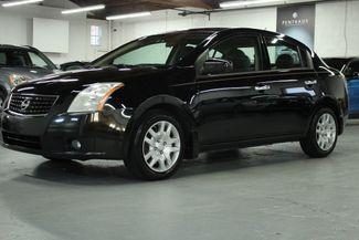 2008 Nissan Sentra 2.0 S Kensington, Maryland 8