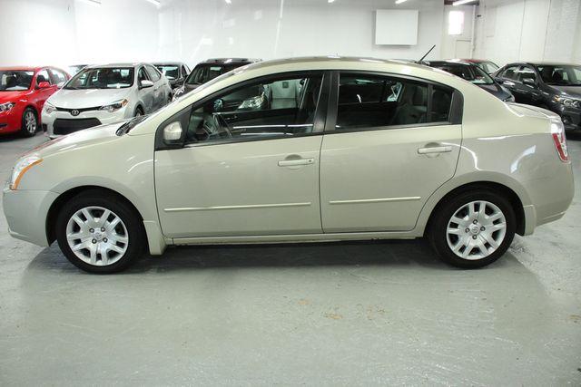 2008 Nissan Sentra 2.0 S Kensington, Maryland 1