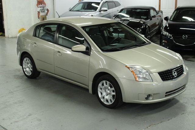 2008 Nissan Sentra 2.0 S Kensington, Maryland 12