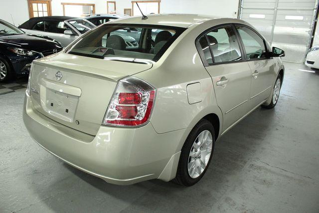 2008 Nissan Sentra 2.0 S Kensington, Maryland 4