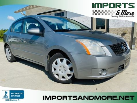 2008 Nissan Sentra 2.0S in Lenoir City, TN