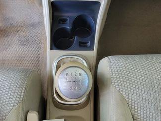 2008 Nissan Versa 1.8 SL Gardena, California 7