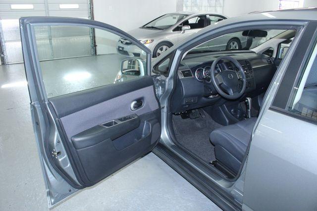 2008 Nissan Versa 1.8 SL Hatchback Kensington, Maryland 13