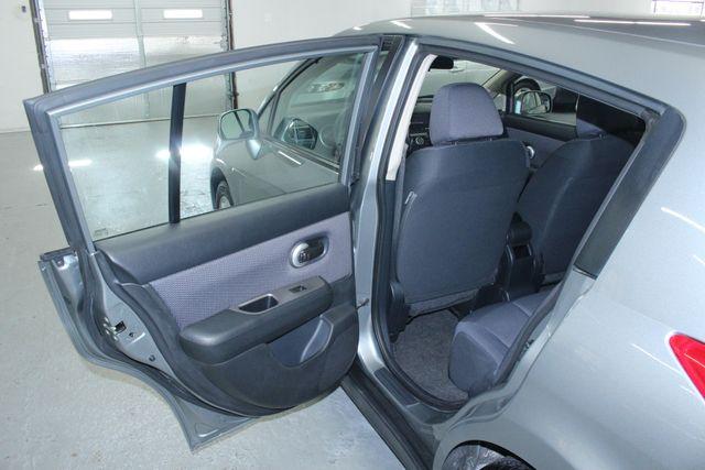 2008 Nissan Versa 1.8 SL Hatchback Kensington, Maryland 23