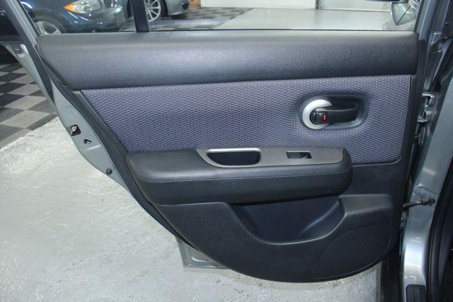 2008 Nissan Versa 1.8 SL Hatchback Kensington, Maryland 24