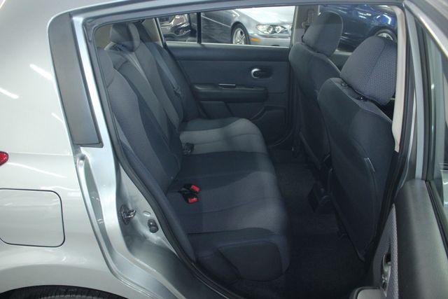 2008 Nissan Versa 1.8 SL Hatchback Kensington, Maryland 38