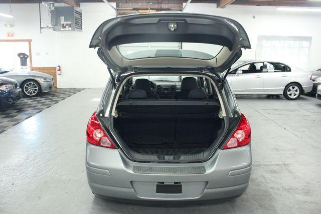 2008 Nissan Versa 1.8 SL Hatchback Kensington, Maryland 85