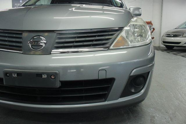 2008 Nissan Versa 1.8 SL Hatchback Kensington, Maryland 97