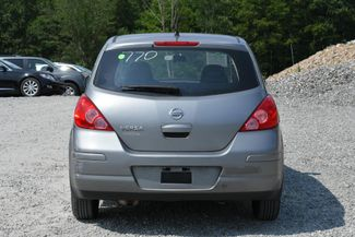 2008 Nissan Versa 1.8 S Naugatuck, Connecticut 3