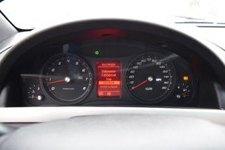 2008 Pontiac G8  - Mt Carmel IL - 9th Street AutoPlaza  in Mt. Carmel, IL