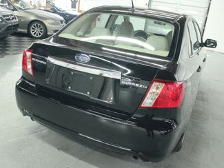 2008 Subaru Impreza 2.5i AWD Kensington, Maryland 11