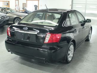 2008 Subaru Impreza 2.5i AWD Kensington, Maryland 4