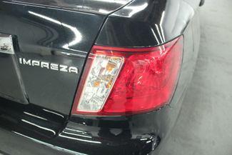 2008 Subaru Impreza 2.5i AWD Kensington, Maryland 105