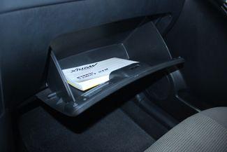 2008 Toyota Matrix XR Kensington, Maryland 85