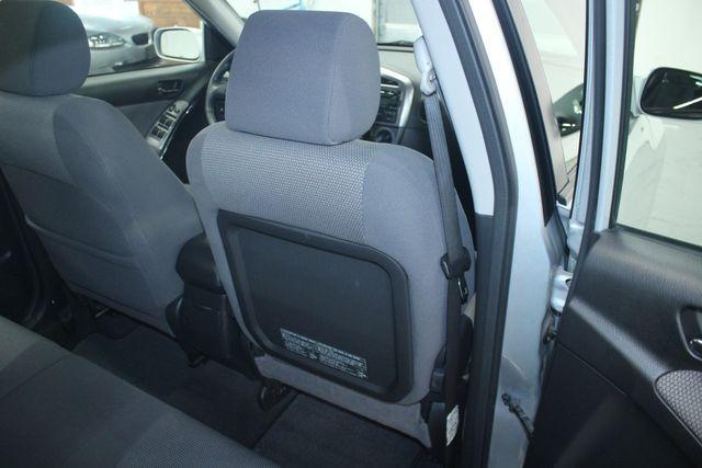 2008 Toyota Matrix XR Kensington, Maryland 46