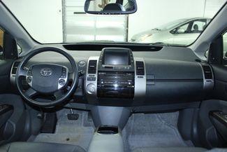 2008 Toyota Prius Touring Kensington, Maryland 75
