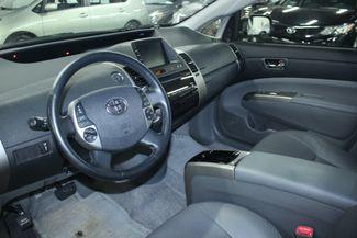2008 Toyota Prius Touring Kensington, Maryland 87