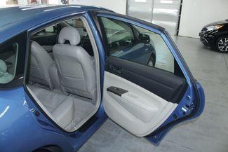 2008 Toyota Prius Pkg.#6 Kensington, Maryland 37