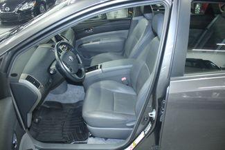 2008 Toyota Prius Pkg.# 6 Kensington, Maryland 19