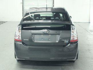2008 Toyota Prius Pkg.# 6 Kensington, Maryland 3