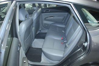 2008 Toyota Prius Pkg.# 6 Kensington, Maryland 31
