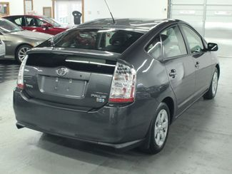 2008 Toyota Prius Pkg.# 6 Kensington, Maryland 4